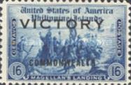 "[Victory Issue - Issues of 1936 and 1937 Overprinted ""VICTORY"", type SE]"