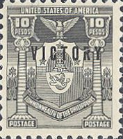 "[Victory Issue - Issues of 1936 and 1937 Overprinted ""VICTORY"", type SI]"