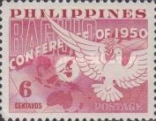 [Baguio Conference, type TR2]