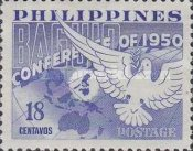 [Baguio Conference, type TR3]