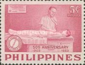 [The 50th Anniversary of Philippines Medical Association, Typ VD1]