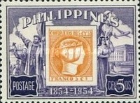 [The 100th Anniversary of Philippine Stamps, Typ VG1]