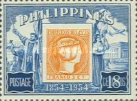 [The 100th Anniversary of Philippine Stamps, type VH2]