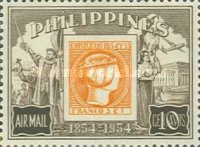 [The 100th Anniversary of Philippine Stamps, type VH4]