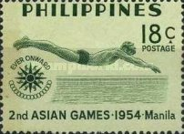 [The 2nd Asian Games - Manila, Philippines, type VJ]