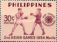 [The 2nd Asian Games - Manila, Philippines, Typ VK]