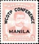 [The 5th Conference of World Confederation of Organizations of the Teaching Profession - Issue of 1952 Overprinted