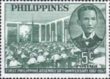 [The 50th Anniversary of First Philippine Assembly, Typ WE]