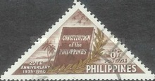 [The 25th Anniversary of Philippines Constitution, type XJ]