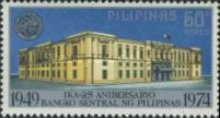 [The 25th Anniversary of Central Bank of the Philippines, Typ XJM]