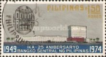 [The 25th Anniversary of Central Bank of the Philippines, Typ XJN]