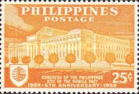 [The 5th Anniversary of Manila Pact, type XM]