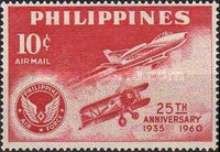 [Airmail - The 25th Anniversary of Philippine Air Force, Typ XP]