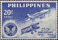 [Airmail - The 25th Anniversary of Philippine Air Force, Typ XQ]