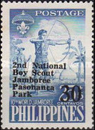"""[The 2nd National Scout Jamboree - Zamboanga, Philippines - Issues of 1959 Overprinted """"2nd National Boy Scout Jamboree Pasonanca Park"""" and Surcharged Value, type YI]"""