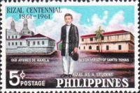 [The 100th Anniversary of the Birth of Dr. Jose Rizal, 1861-1896, Typ YK]
