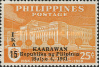[The 15th Anniversary of Republic - Overprinted