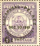 """[Inauguration of President Macapagal and Vice-President Pelaez - Overprinted """"MACAPAGAL-PELAEZ DEC. 30, 1961 INAUGURATION"""" and Surcharged 6c, type YV]"""