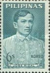 [New Currency - Famous Filipinos, Typ ZG]