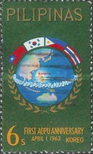 [The 1st Anniversary of Asian-Oceanic Postal Union, Typ ZZ]