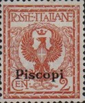 """[Italian Stamps Overprinted """"PISCOPI"""", tyyppi A]"""