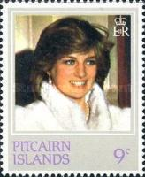 [The 21st Anniversary of the Birth of Diana, Princess of Wales, type HK]