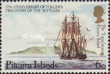 [The 175th Anniversary of Folger's Discovery of the Settlers, type HV]