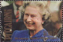 [The 40th Anniversary of the Accession of Queen Elizabeth II, type OE]