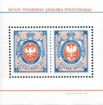 [The 130th Anniversary of Polish Postage Stamps, type ]