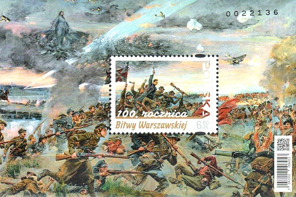 [The 100th Anniversary of the Battle of Warsaw, type ]