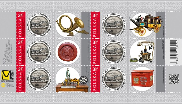 [The 100th Anniversary of the Museum of Post and Telecommunications in Wrocław, type ]