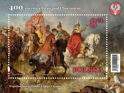 [The 400th Anniversary of the Battle of Chocim, type ]