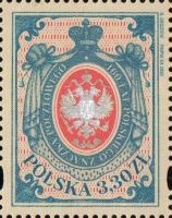 [The 160th Anniversary of the First Polish Postage Stamp, type A3]