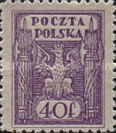 [South and North Poland Issues - Uniform Currency, type AC]