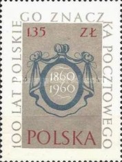 [The 100th Anniversary of Polish Stamps, type ACR]