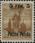 [The Warsaw Issues, type B]