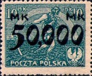 [Inflation Overprints, type BC]