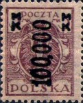 [Inflation Overprints, type BE]