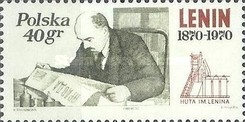 [The 100th Anniversary of the Birth of Vladimir Ilyich Lenin, type BHC]