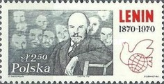 [The 100th Anniversary of the Birth of Vladimir Ilyich Lenin, type BHE]