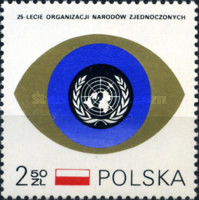 [The 25th Anniversary of the United Nations, type BII]