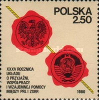 [The 35th Anniversary of the Friendship, Cooperation and Mutual Assistance between Poland and the Soviet Union, type CHJ]