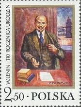 [The 110th Anniversary of the Birth of Vladimir Ilyich Lenin, type CHK]