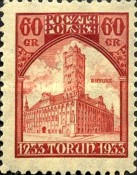 [Stamps Exhibition, type CM1]
