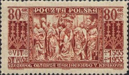 [The 400th Anniversary of the Death Wit Stwosz, 1447-1533, type CP]