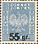 [Overprints due to Redefined Postal Rates, type CY]