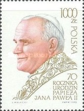 [The 70th Anniversary of the Birth of Pope John Paul II, type DCV]
