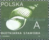 [Stamps for Domestic Mail: Shells of Snails, type DDE]