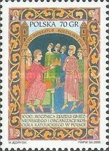 [The 1000th Anniversary of the Congress of Gniezno and Organisations of the Catholic Church in Poland, type DXS]