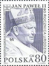 [The 80th Anniversary of the Birth of Pope John Paul II, type DYO]